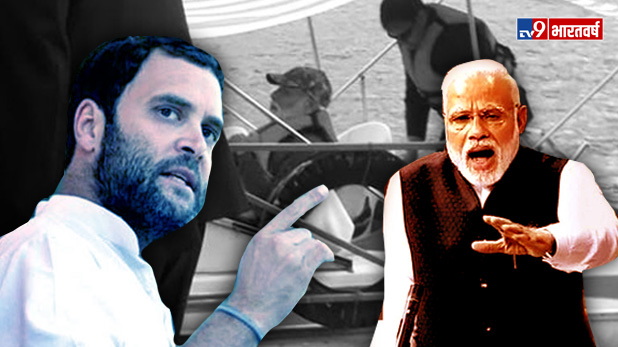 , फोटोशूट पर कांग्रेस-बीजेपी में जुबानी जंग, 'मोदी प्राइम टाइम मिनिस्टर' तो 'राहुल फर्जी खबरों के उस्ताद'