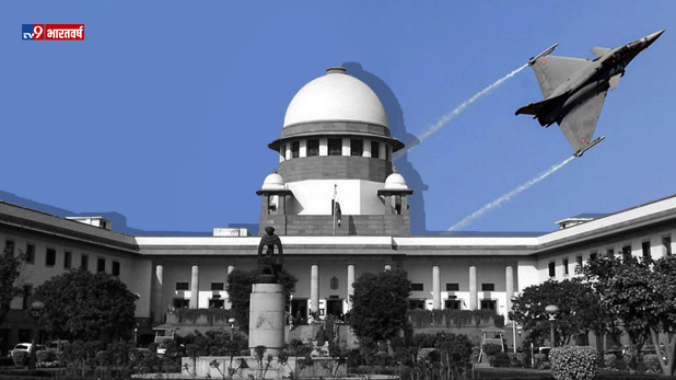 Rafale supreme court