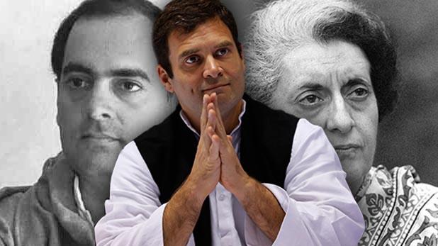 Rahul resigned as congress president, राहुल गांधी का इस्तीफा 'कामराज' प्लान से कमबैक करने की रणनीति का हिस्सा तो नहीं?