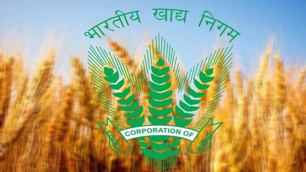 food corporation of india recruitment 2019, FCI ने निकाली 4,103 भर्तियां, जल्द करें अप्लाई, कहीं निकल न जाए आखिरी तारीख