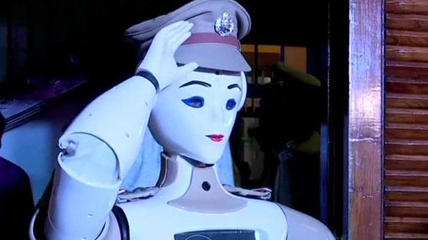 first-female-police-robot-in-india, मिलिए देश की पहली फीमेल रोबोट पुलिस इंस्पेक्टर से