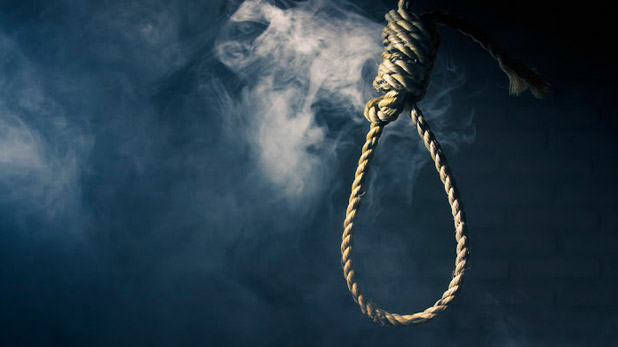 आत्महत्या, दूसरी शादी करने से रोका तो 75 साल के बुजुर्ग ने कर ली आत्महत्या