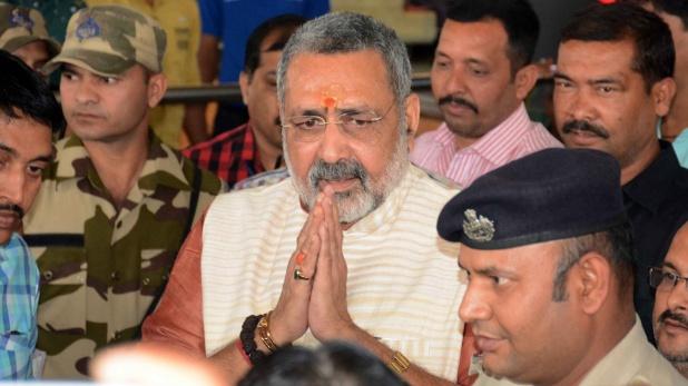 Giriraj Singh say I bow to my Muslim brothers, गिरिराज सिंह क्यों बोले, 'मैं अपने मुस्लिम भाइयों को करता हूं प्रणाम'!