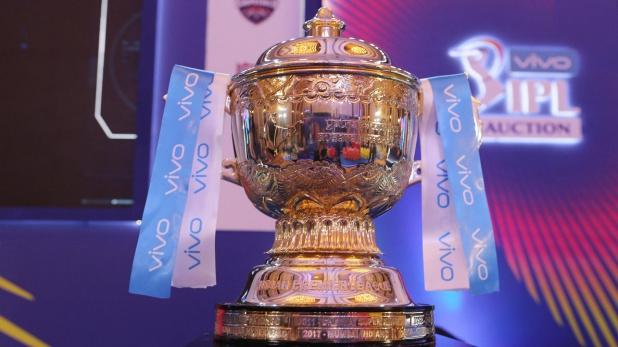प्राइज मनी, IPL 2019: विजेता टीम पर होगी धनवर्षा, जानिए रनरअप को मिलेंगे कितने रुपये