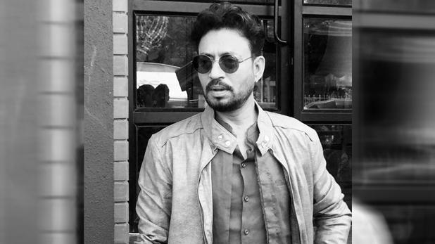 actor irrfan khan died in mumbai, सुपुर्द-ए-खाक हुए इरफ़ान खान, अंतिम विदाई में शामिल हुए चुनिंदा लोग