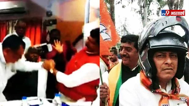 BJP MP thrashes party MLA with shoe inside story, जूताकांड वाले बीजेपी सांसद-विधायक की 'शोले' स्टाइल तस्वीर की कहानी