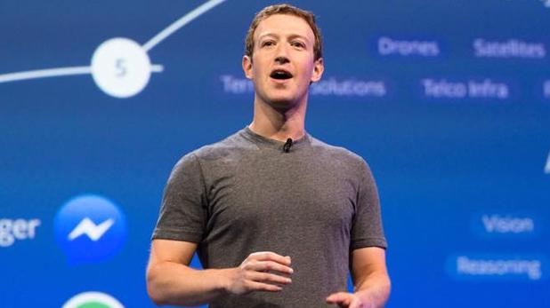 facebook employees criticize mark zukerberg, ट्रंप के बयान पर Facebook में अंदरूनी कलह, 3 बड़े अधिकारियों ने उठाए जुकरबर्ग पर सवाल