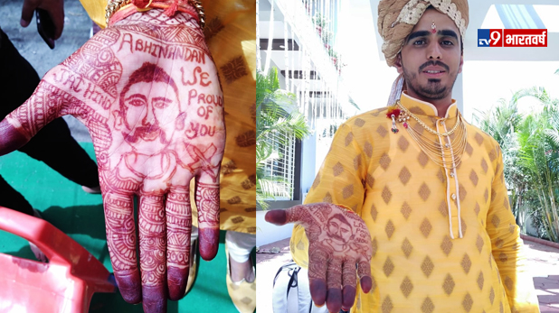 indore groom got abhinandan photo, 'तुम्हारी जगह मैं अभिनंदन को दे रहा हूं, 'तुम मेरे दिल में हो, लेकिन देश दिल से ऊपर है'