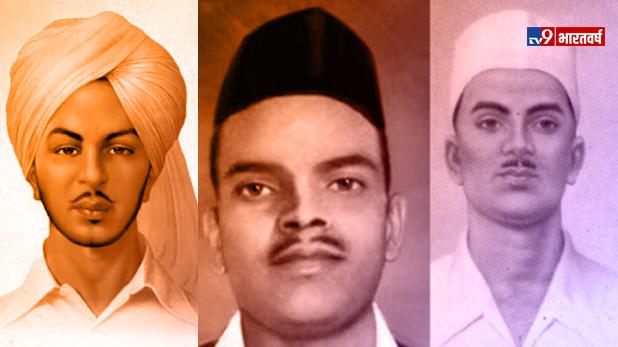 Shaheed Diwas Martyr day, वतन पर मिटने वाले शहीद भगत, सुखदेव और राजगुरु का यही बाकी निशा होगा….