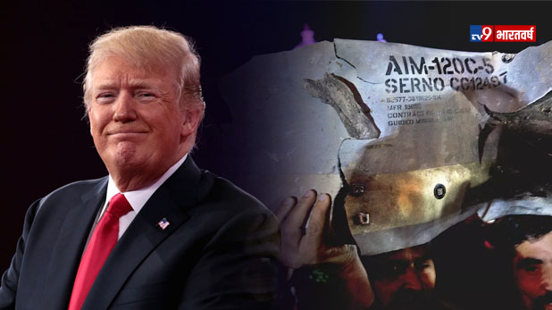 Trump war, Donald Trump, Iran