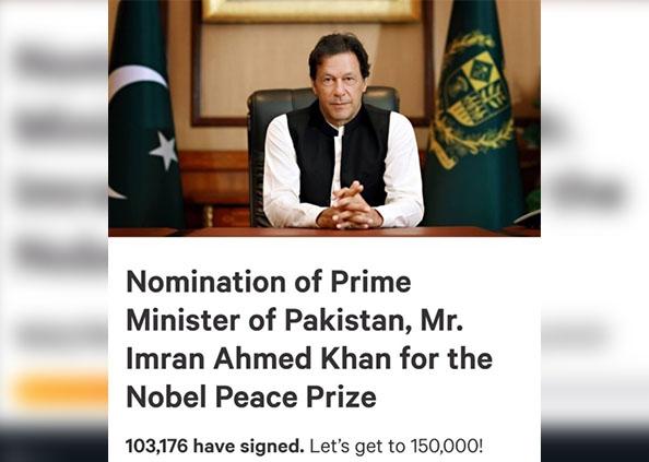 , क्यों पाकिस्तान में उठी इमरान को नोबेल पुरस्कार देने की मांग?