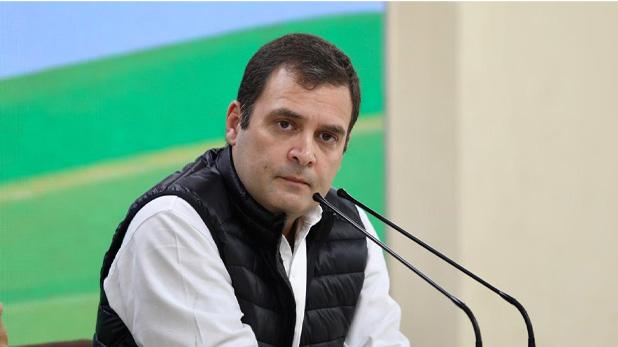 SC issue notice to rahul gandhi, PM को 'चौकीदार चोर है' कहने पर मुश्किल में फंस सकते हैं राहुल, SC ने जारी किया नोटिस