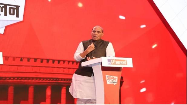 rajnath singh, राजनाथ सिंह ने कबूला-लोकसभा चुनावों में बीजेपी को यूपी में होगा इतनी सीटों का नुकसान
