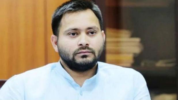 RJD accused Bihar government, श्रमिकों और गरीबों के लिए चलाए जा रहे भोजनालयों को उखाड़ रही बिहार सरकार: तेजस्वी यादव