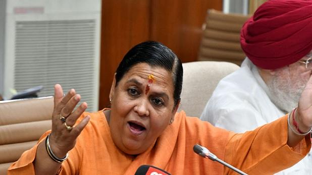 uma bharti on jnu violence, JNU हिंसा पर बोलीं उमा भारती: सांप की तरह माहौल में जहर घोल रहे कई विचारक