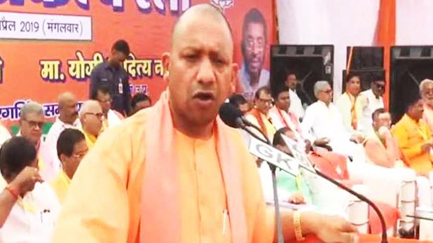 ali, अली-बजरंग बली पर बयान देकर राडार पर आए योगी, EC ने मेरठ डीएम से तलब की रिपोर्ट
