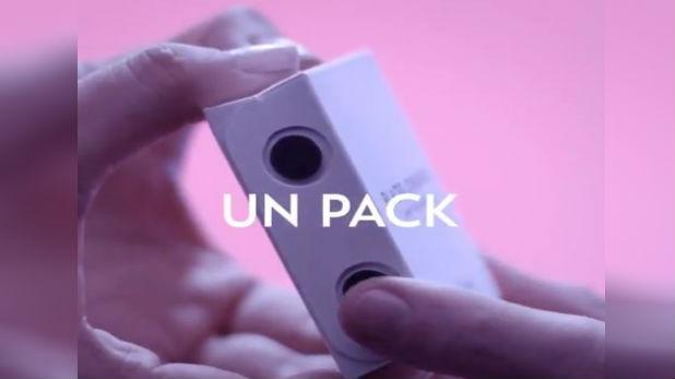 कंडोम, VIDEO: कंडोम बनाने वाली कंपनी ने ईजाद की नई तकनीक, अकेला इंसान नहीं खोल सकेगा पैकेट