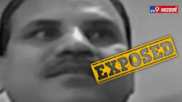 Operation Bharatvarsh, ऑपरेशन भारतवर्ष: नोटबंदी को भूल बताने वाले ये सांसद जी ब्लैकमनी को कमरे में लॉक रखते हैं!