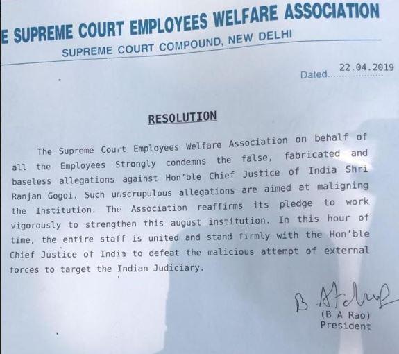 रंजन गोगोई, CJI रंजन गोगोई पर लगे आरोपों को सुप्रीम कोर्ट एंप्लॉइज वेलफेयर एसोसिएशन ने बताया झूठा