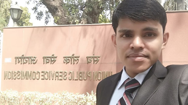 Turning Point Hindi News, टर्निंग  प्वाइंट