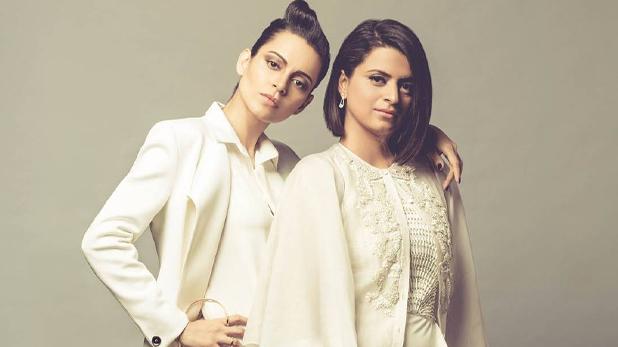 Kangana Ranaut Controversy, महेश भट्ट ने इस फिल्म की स्क्रीनिंग पर फेंकी कंगना पर चप्पल, अभिनेत्री की बहन का खुलासा