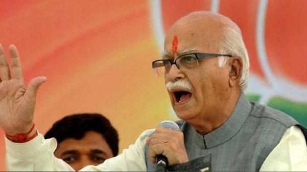 lk advani's blog analysis, राष्ट्रवाद और सिद्धांतों का जिक्र कर ब्लॉग में आडवाणी ने दिए तीन बड़े संदेश