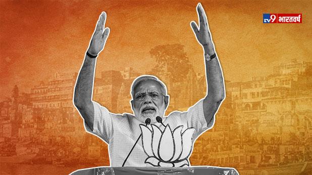 Narendra Modi, गाजीपुर में गरजे पीएम मोदी, पूछा- अलवर गैंगरेप पर क्यों शांत बैठे हैं अवॉर्ड वापसी करने वाले?