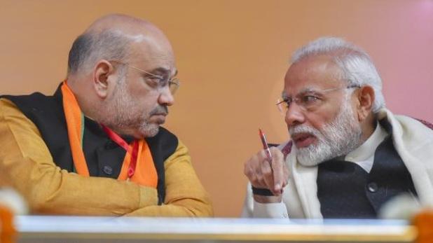 PM Narendra Modi, Lockdown 5.0 को लेकर PM Modi और गृह मंत्री अमित शाह की बैठक, मिल सकती हैं कई रियायतें