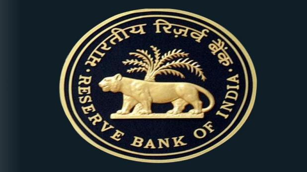 RBI, झूठी हैं भारत से विदेशों में सोना भेजे जाने की खबरें: RBI
