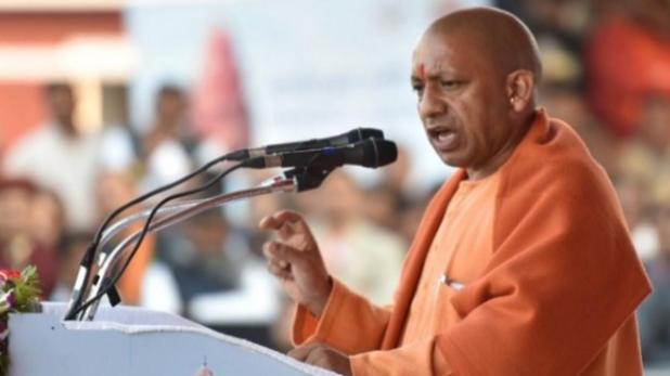 योगी आदित्यनाथ, 'कसाइयों के दोस्त से बदला लेने गया था नंदी', CM योगी का अखिलेश पर तंज