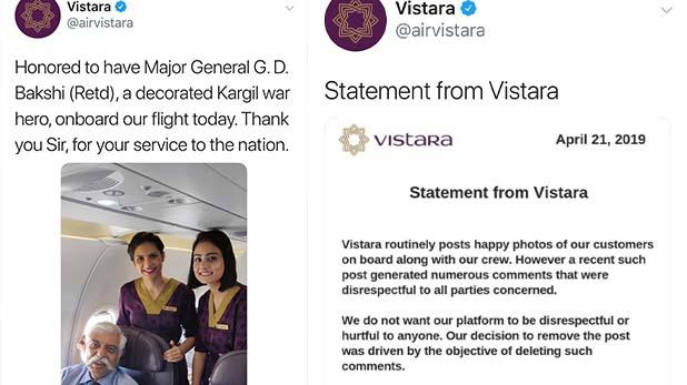 , जीडी बख्शी की फोटो ने एयर विस्तारा को करा दिया असहिष्णुता का अहसास