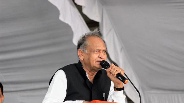 ashok gehlot, 'राजस्थान में मॉब लिंचिंग और ऑनर किलिंग के खिलाफ बनेगा कानून' : CM गहलोत