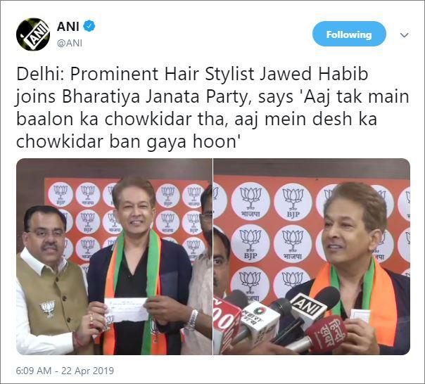 javed habib, 'आज तक मैं बालों का चौकीदार था, आज मैं देश का चौकीदार बन गया'
