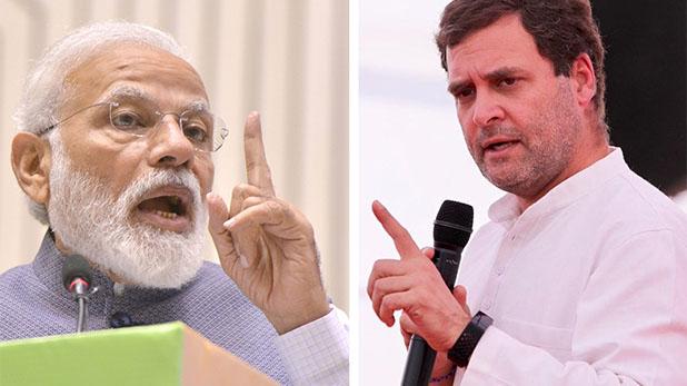 narendra modi rahul gandhi, PM मोदी को टीवी पर राहुल गांधी से मिला तीन गुना ज्यादा समय