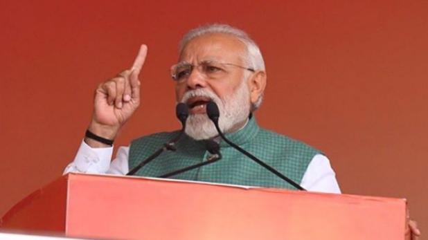 नरेंद्र मोदी, कांग्रेस आज देश में वोटकटुआ पार्टी बनकर रह गई है: पीएम मोदी