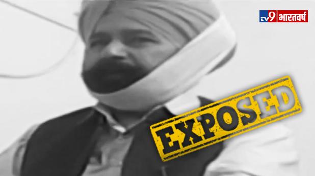 MP Sher Singh caught, OperationBharatvarsh: शेर सिंह ने खुद माना, 30 करोड़ खर्च कर सांसद बना
