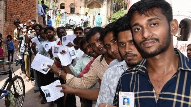 bihar voting, बिहार में दूसरे चरण की 5 सीटों पर हुआ 62.52 फीसदी मतदान