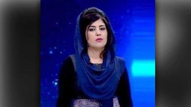 kabul, काबुल में टीवी न्यूज़ एंकर की हत्या, बंदूकधारी गोलियों से छलनी कर फरार