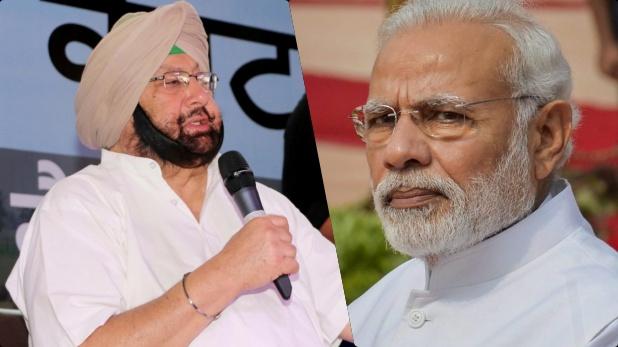 अमरिंदर सिंह, अमरिंदर सिंह बोले- प्रधानमंत्री को इतना गिरना शोभा नहीं देता, कोई मोदी को गोधरा से जोड़ दे तो?