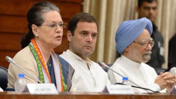 राष्ट्रपति, दूसरी बार सरकार बनाने निकले नमो, जानें कितनी जानदार है BJP की जीत