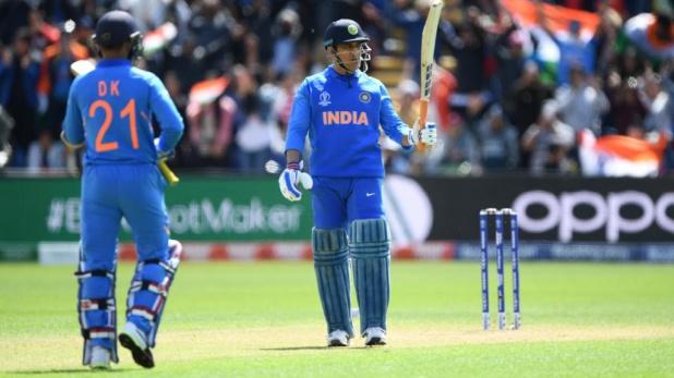 वर्ल्ड कप, ICC वर्ल्ड कप: प्रैक्टिस मैच में धोनी-राहुल ने जड़े तूफानी शतक, भारत ने बांग्लादेश को 95 रन से हराया