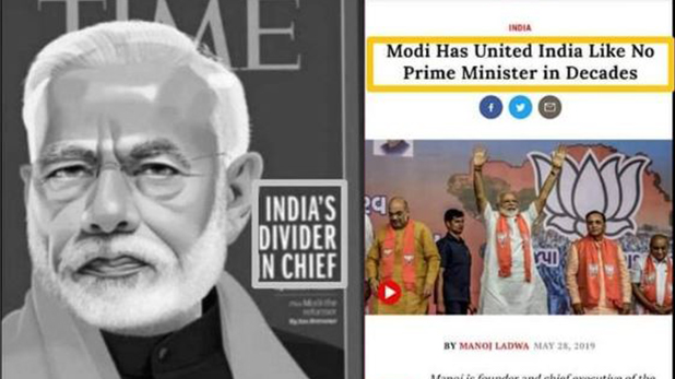 TIME, TIME ने नरेंद्र मोदी को बताया 'एकजुट रखने वाला प्रधानमंत्री', पहले कहा था 'डिवाइडर इन चीफ'