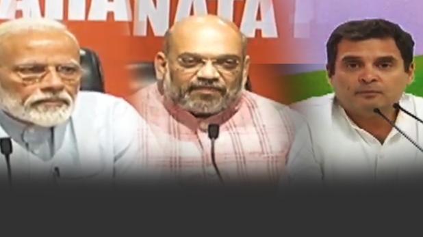 पीएम मोदी राहुल गांधी, जब LIVE TV पर आमने-सामने हुए पीएम नरेंद्र मोदी और राहुल गांधी