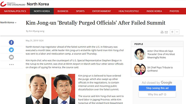 kim jong, ट्रंप से डील ना होने पर भड़का किम जोंग उन, मुलाकात कराने वाले को फायरिंग दस्ते से उड़वाया!