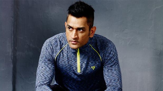 Mahendra Singh Dhoni, प्रैक्टिस में लेट आने वाले क्रिकेटर्स को यह सजा देते थे MS धोनी, कोच ने किया खुलासा