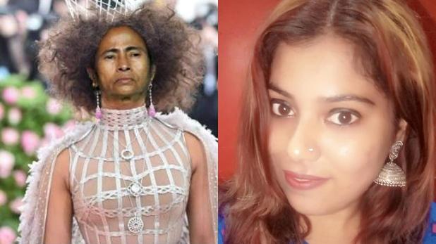 Mamta banerjee Met Gala 2019, FB पर शेयर की ममता बनर्जी की मॉर्फ्ड फोटो, BJP की महिला कार्यकर्ता गिरफ्तार