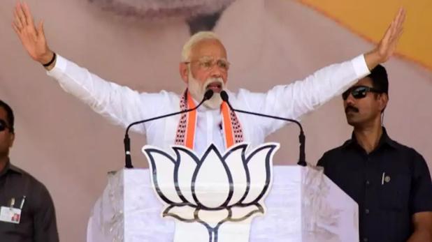 पीएम मोदी, 'हम पर जो बुरी नजर डालेगा उस पर उतनी ही शक्ति से वार किया जाएगा', बिहार में बोले PM मोदी