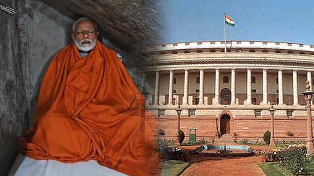 Narendra Modi, Kedarnath