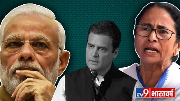 नरेंद्र मोदी, नरेंद्र मोदी को सत्ता से हटाने के लिए यह प्लान बना रही तृणमूल कांग्रेस