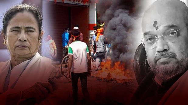 पश्चिम बंगाल, पश्चिम बंगाल में चुनाव प्रचार पर रोक, आयोग पहुंचा BJP का प्रतिनिधिमंडल